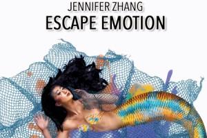 <i>Escape Emotion</i> Beat Sheet
